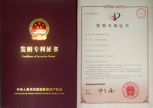 Admitida la PCT en China, y tenemos la Patente!